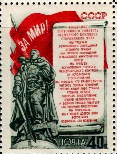 Sowjetische Briefmarke von 1951 mit dem vollständigen Text des Appells. Auf der roten Fahne steht- Für den Frieden!