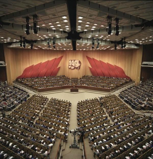 Eröffnung des XI. Parteitages 1986