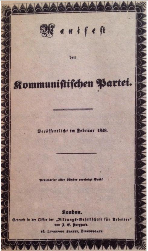 manifest-der-kommunistischen-partei-titel-der-erstausgabe
