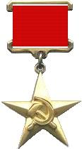 Orden Held der sozialistischen Arbeit UdSSR