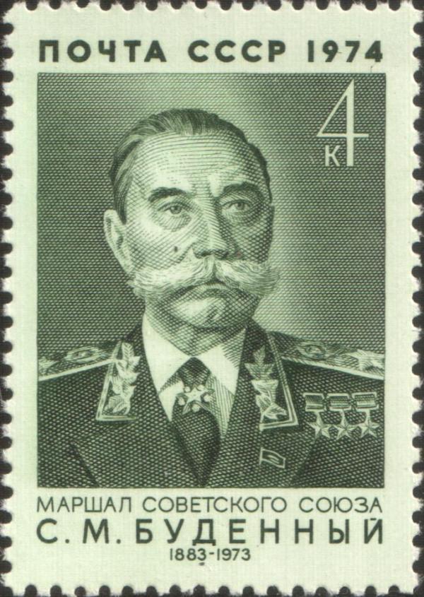 Briefmarke SU 1974