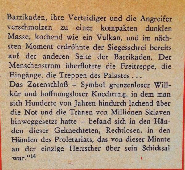 Kampf Winterpalais 2