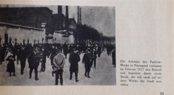 Streik Pedrograd 1917