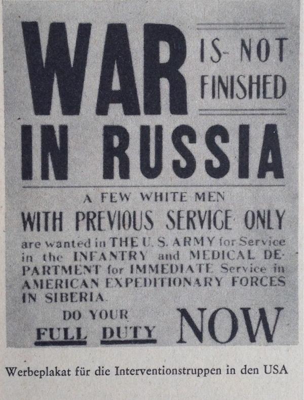 Werbeplakat für US-Interventen