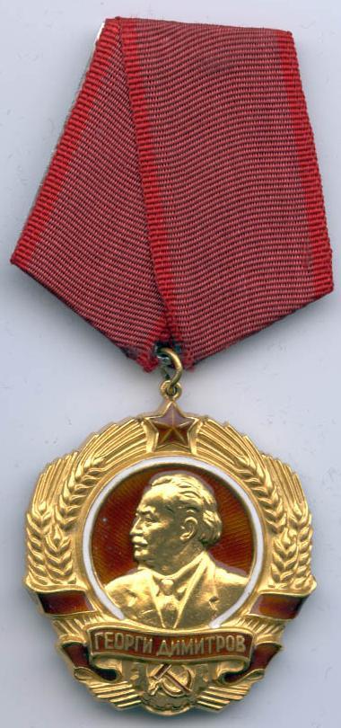 Orden Georgi Dimitroff