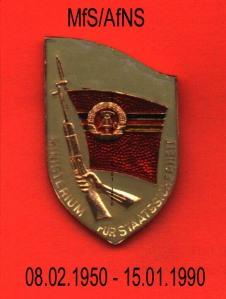 Logo IK