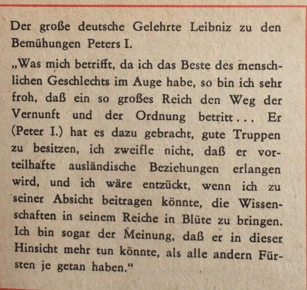 Leibnitz zu Peter I.