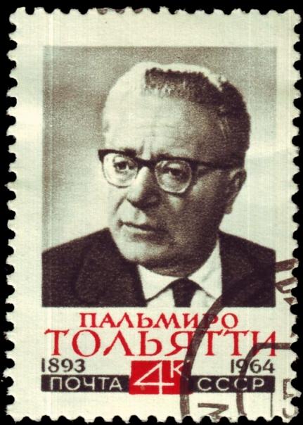 Sowjetische Briefmarke, 1964