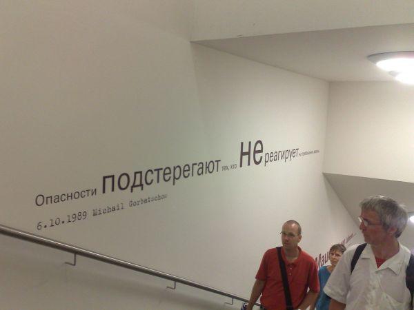 Zitat von Gorbatschow, im Treppenausgang der Berliner U-Bahn 55- Gefahren lauern auf diejenigen, die nicht auf das Leben reagieren.